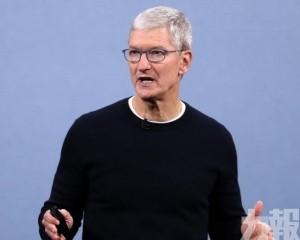 蘋果CEO庫克批准員工在家辦公