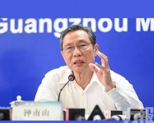 鍾南山料全球疫情最少延至6月