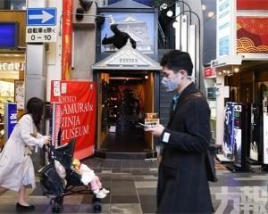 中國今起暫停日本旅客免簽措施