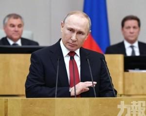 普京:如憲法法院不反對 將支持改革