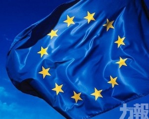 歐盟將設立250億歐元基金應對疫情