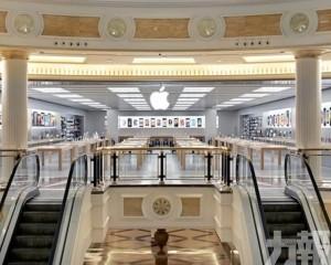 蘋果關閉在意大利所有零售店