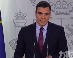 西班牙宣布進入緊急狀態