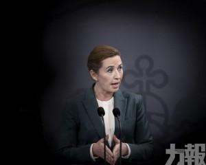 丹麥實施邊境管控一個月