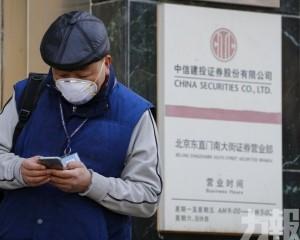 全球基金湧入中國國債市場