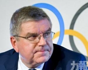 國際奧委會主席:將遵循世衛建議