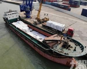 查扣凍品約300噸 三人被捕