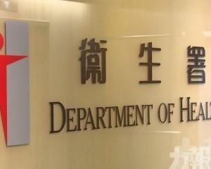 周四凌晨起入境香港須家居強制檢疫