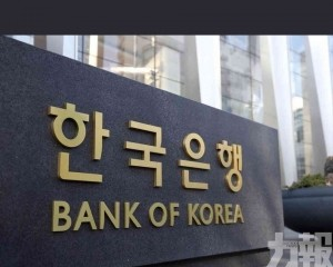 韓國央行緊急減息50個基點至歷史最低
