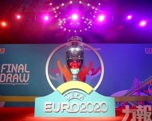 歐洲足協向會員索取2.75億英鎊補償