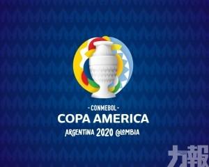 美洲國家盃亦宣佈延至明年舉行