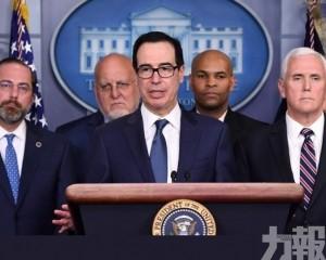 美財長:如不採取刺激 失業率恐升至20%