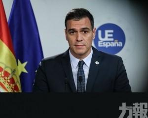 西班牙政府承諾提供2,000億歐元資金