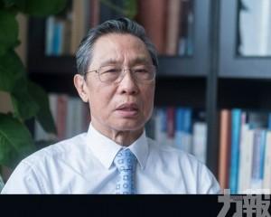 鍾南山:輸入性病例感染性很強 不能放鬆