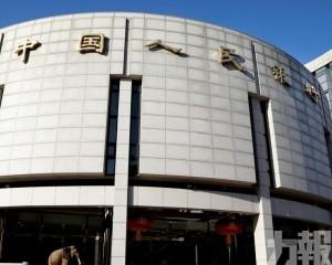 人行26日將在香港發行央票