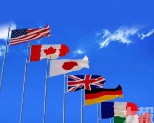【新冠疫情】G7峰會改以視像形式舉行