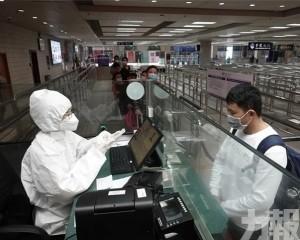 從澳門入境珠海旅客須填健康申明卡