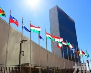 聯合國贊成支付寶區塊鏈技術