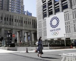 日媒:若取消奧運會將損失410億美元