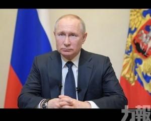 俄羅斯推遲下月修憲公投