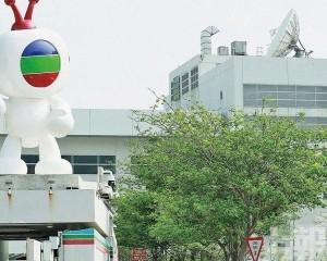 TVB去年虧損2.95億