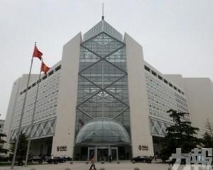 中銀公布2019業績 淨利潤2,018.91億元