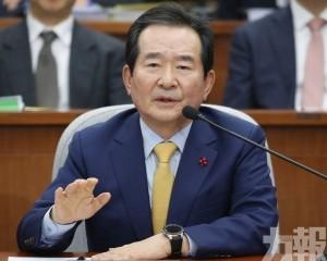 韓國總理:希望與日本重建雙邊本幣互換
