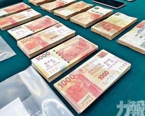 男子涉五百張練功券行騙被捕
