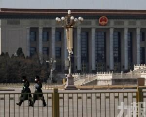中共中央政治局推抗疫新舉措