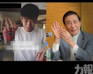 港首富李兆基外孫確診感染新冠肺炎