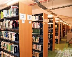公共圖書館延長還書期至5月11日