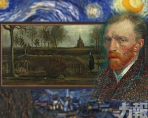 荷蘭博物館避疫關閉 賊人闖入盜走名畫