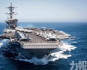 美航母「羅斯福號」艦長向國防部求救