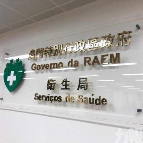 衛生局清明假期維持醫療服務