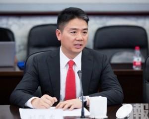 劉強東卸任京東法人、執行董事