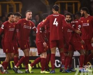 利物浦「跪低」宣布放棄計劃