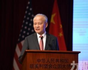 崔天凱:中美兩國要團結抗疫