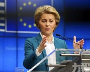 歐盟倡延長入境神根地區限制至5月中旬