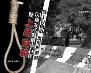 53歲女子路環步行徑疑上吊自殺