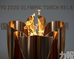東京奧運聖火保存地點保密