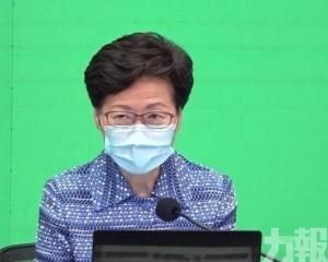 香港政府動用1,375億元