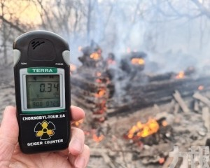 切爾諾貝爾森林大火逼近核反應堆