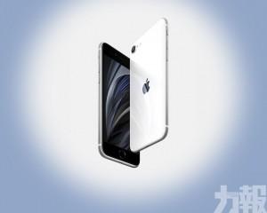 蘋果發布新款平價iPhone