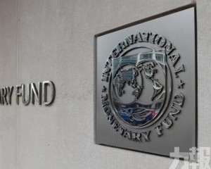 IMF呼籲國際社會團結抗疫