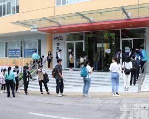 旅遊學院收44宗轉學查詢