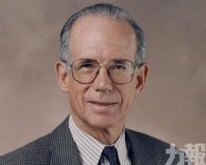 【終年88歲】史丹福大學前校長肯尼迪染新冠肺疫病逝