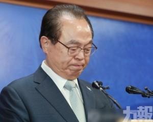 韓國釜山市長引咎辭職並道歉