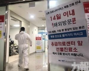 【疫情衝擊】韓國首季GDP收縮1.4%