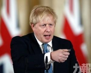 英媒:約翰遜最快下周復工