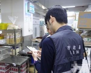 外賣店網購店擬須強制登記